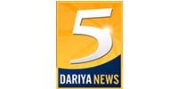 5 Dariya News